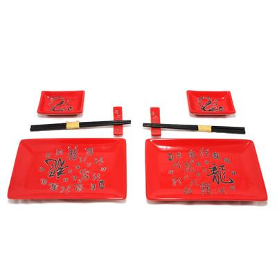 Dwuosobowy zestaw do sushi Black dragon